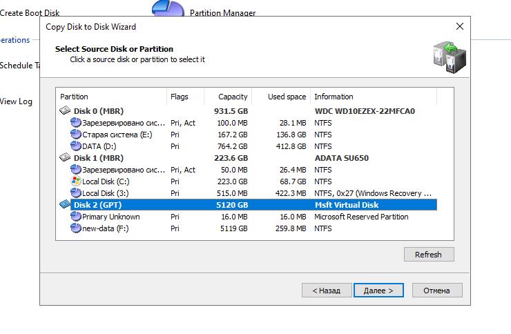 Настройка клонирования с помощью Active@ Disk Image